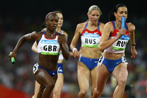 Női 4x100 m váltó dda31242bb