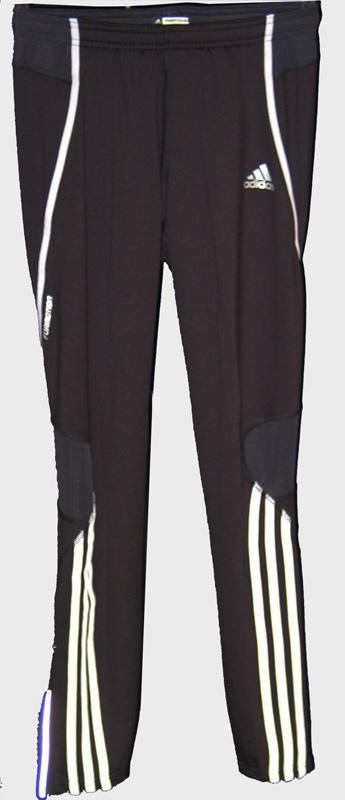 247c56220a Új termékek a Spuri Futóboltban: Adidas futófelsők, -nadrágok ...